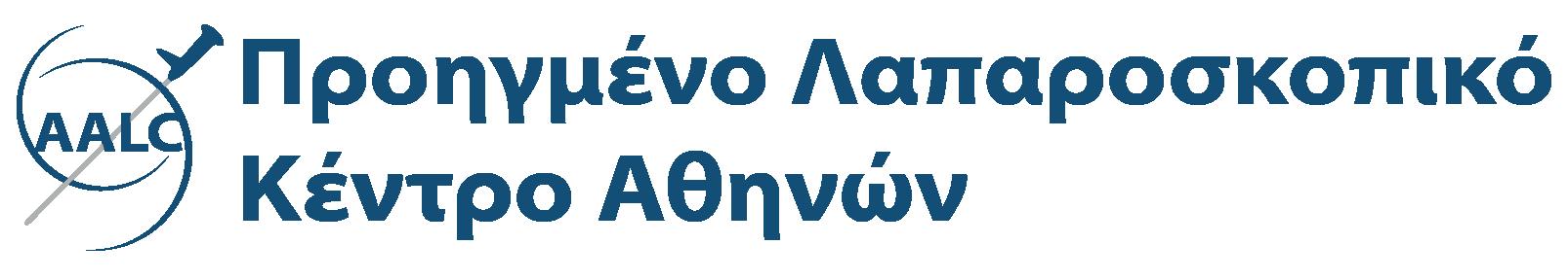Προηγμένο Λαπαροσκοπικό Κέντρο Αθηνών